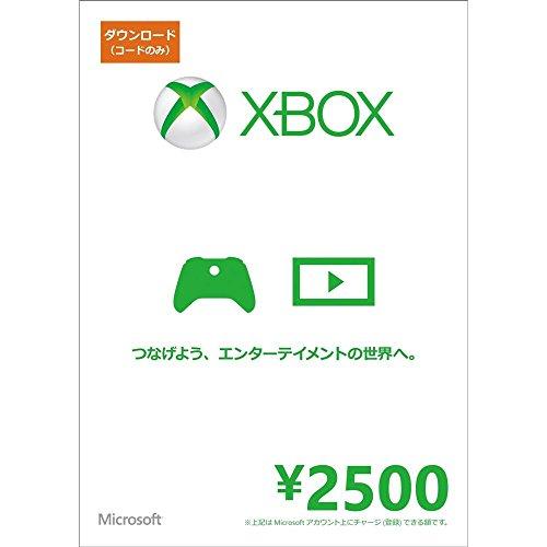 Xbox プリペイドカード 2500円 デジタルコード 【旧 Xbox ギフトカード】 [オンラインコード]