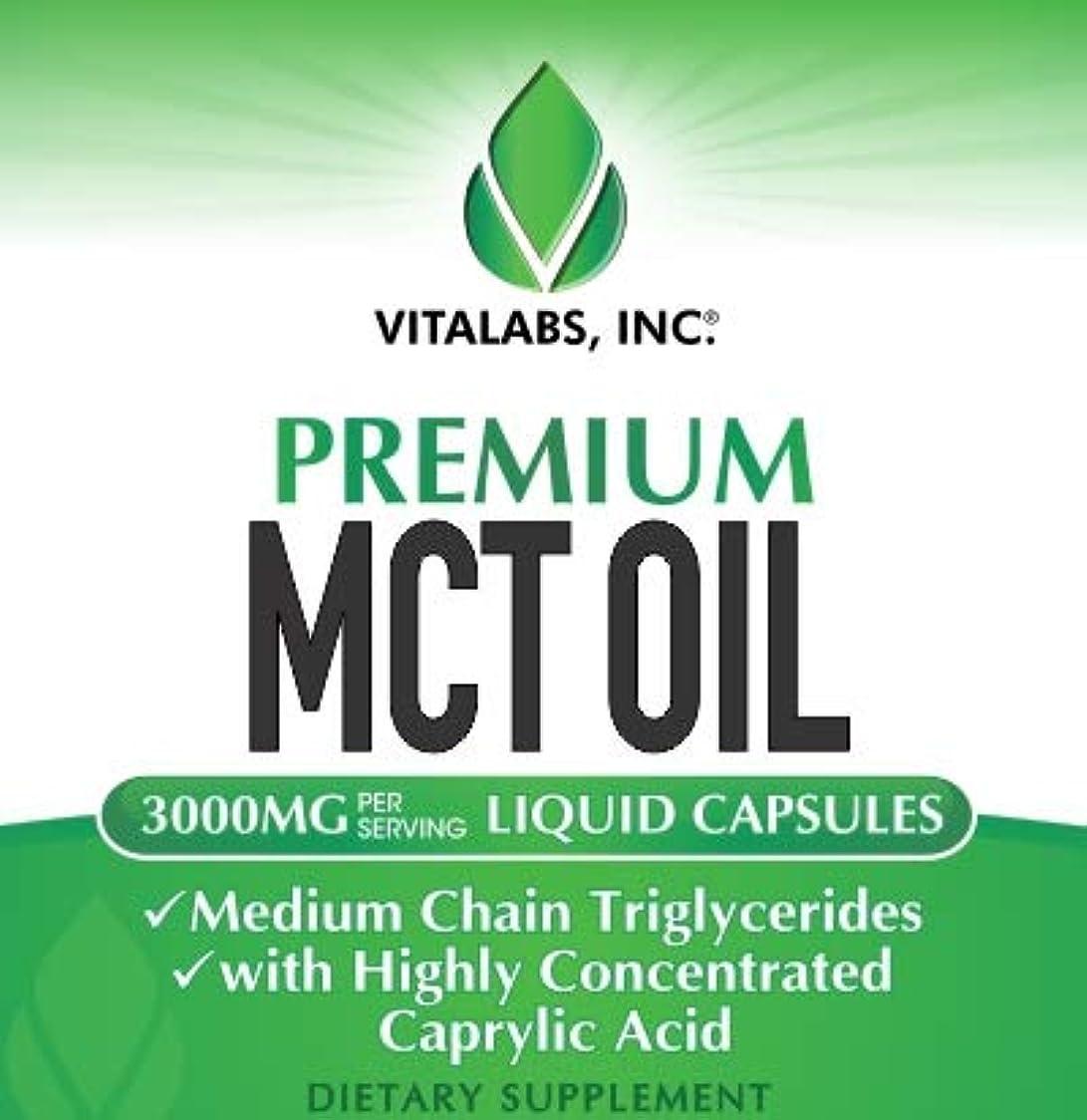 囲まれたアイデアクリップ蝶取りやすいジェルカプセルタイプ?ココナッツ由来-MCT オイル/3000mg(1Serving=4カプセル) 120Capsules 【Vitalabs.MCT Oil】 (1)