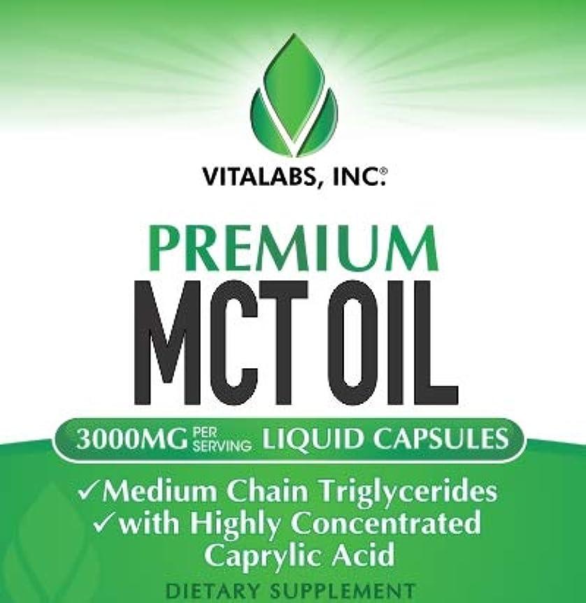 重要一部しばしば取りやすいジェルカプセルタイプ?ココナッツ由来-MCT オイル/3000mg(1Serving=4カプセル) 120Capsules 【Vitalabs.MCT Oil】 (1)