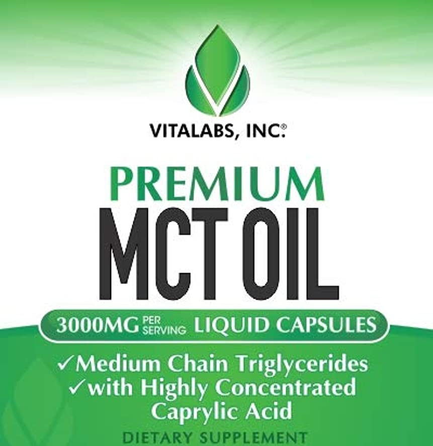 可塑性迷彩活性化取りやすいジェルカプセルタイプ?ココナッツ由来-MCT オイル/3000mg(1Serving=4カプセル) 120Capsules 【Vitalabs.MCT Oil】 (1)