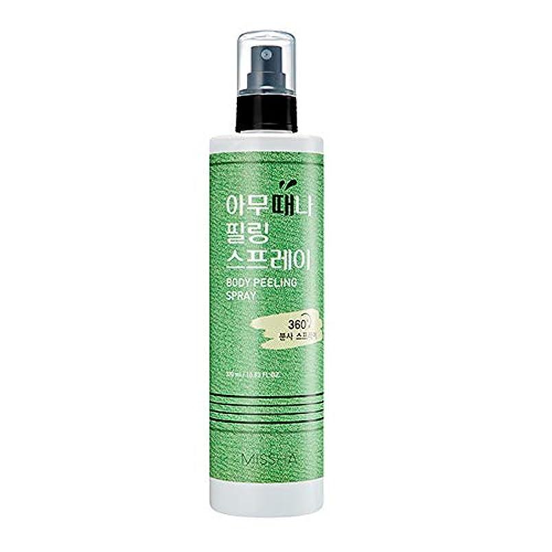 エレクトロニックで出来ている厳しいMissha Skin Peeling Spray ミシャスキンピーリングスプレー [並行輸入品]
