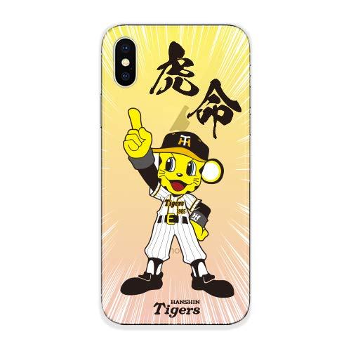 iPhoneXR ケース 阪神タイガース 承認 ハードケース 10.トラッキー(虎命/背景クリア) 阪神 タイガース ハード カバー グッズ iphone xr iPhone XR アイフォン iphone