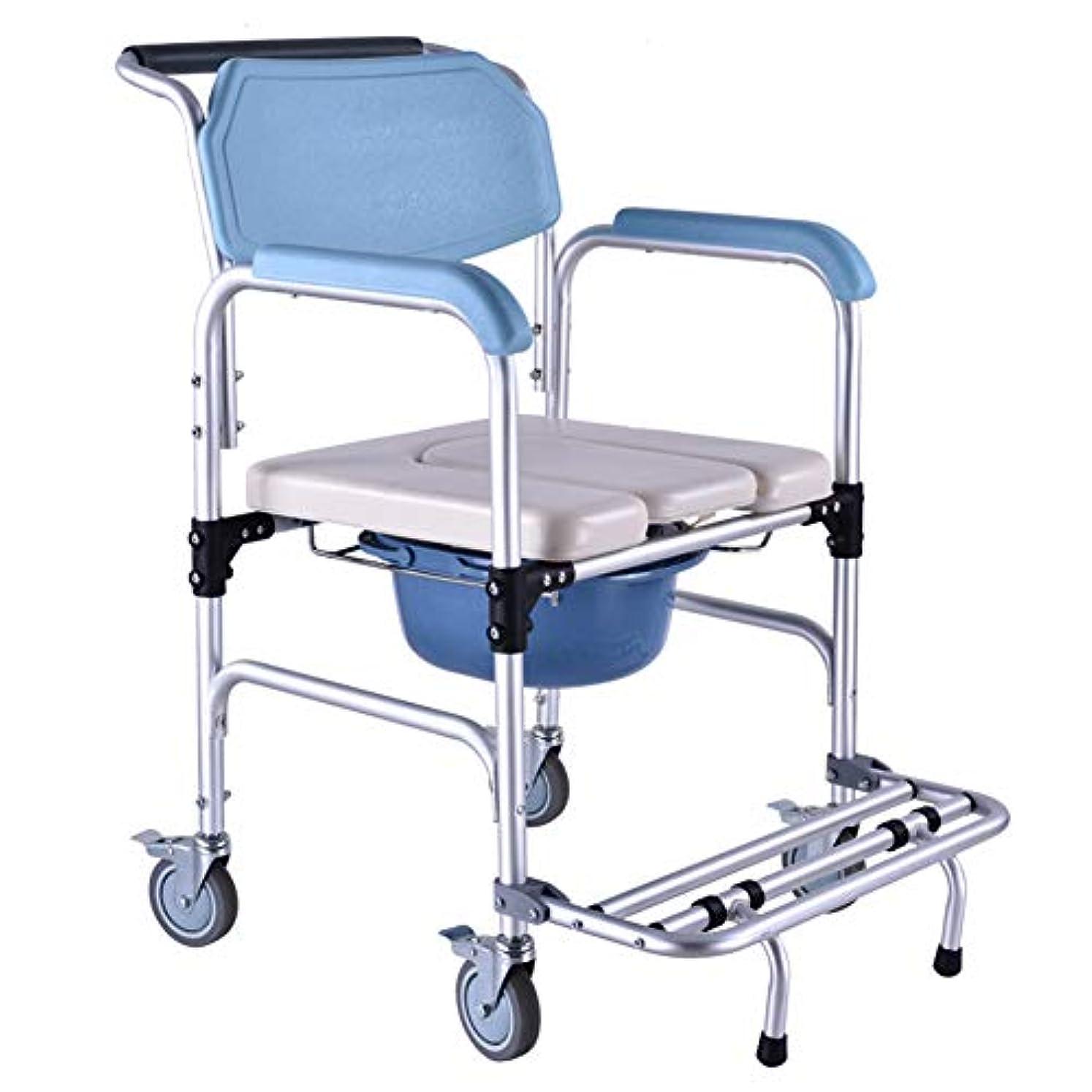 誠実さ発生夏入浴用車いす 椅子 アルミ製 折り畳み式 軽量シャワーチェアー 便器 U型在宅介護 防止 転倒 キャスタ付き 組立簡単 ブレ-キ付き シャワーキャリー高齢者用