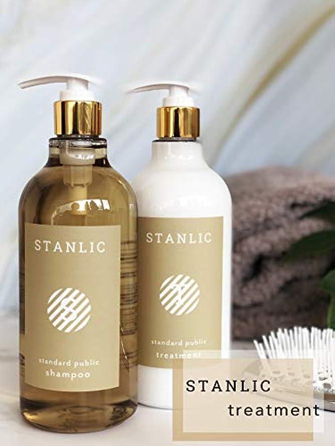を通してモーテル住所STANLIC 【トリートメント 500ml】 ハニーローズの香り 高級 サロン仕様 高保湿成分配合 ダメージケア サロンケアを最大限生かす