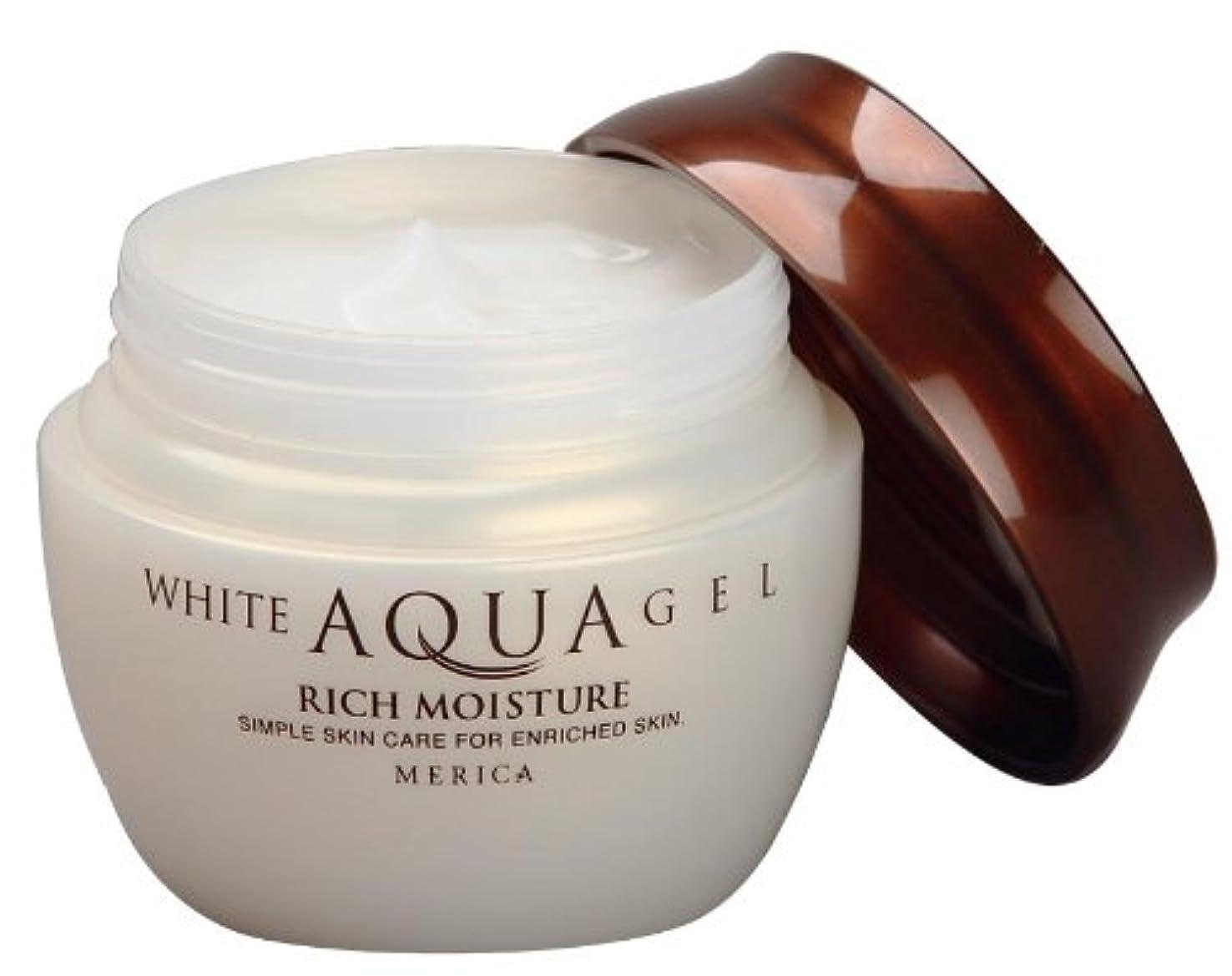 示すアライアンス完全に乾くメリカ ホワイトアクアゲル リッチモイスチャー