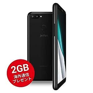 MAYA SYSTEM jetfon P6 海外WiFi機能付きスマートフォン ブラック ELTP18A04-BK