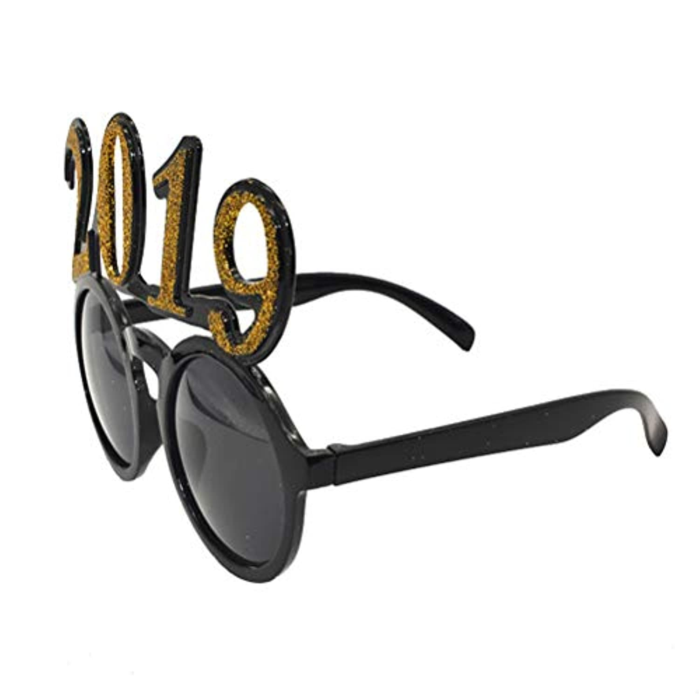 BESTOYARD 2019年のメガネの新年のメガネのフレームの写真の小道具新年のイブパーティー好きの供給