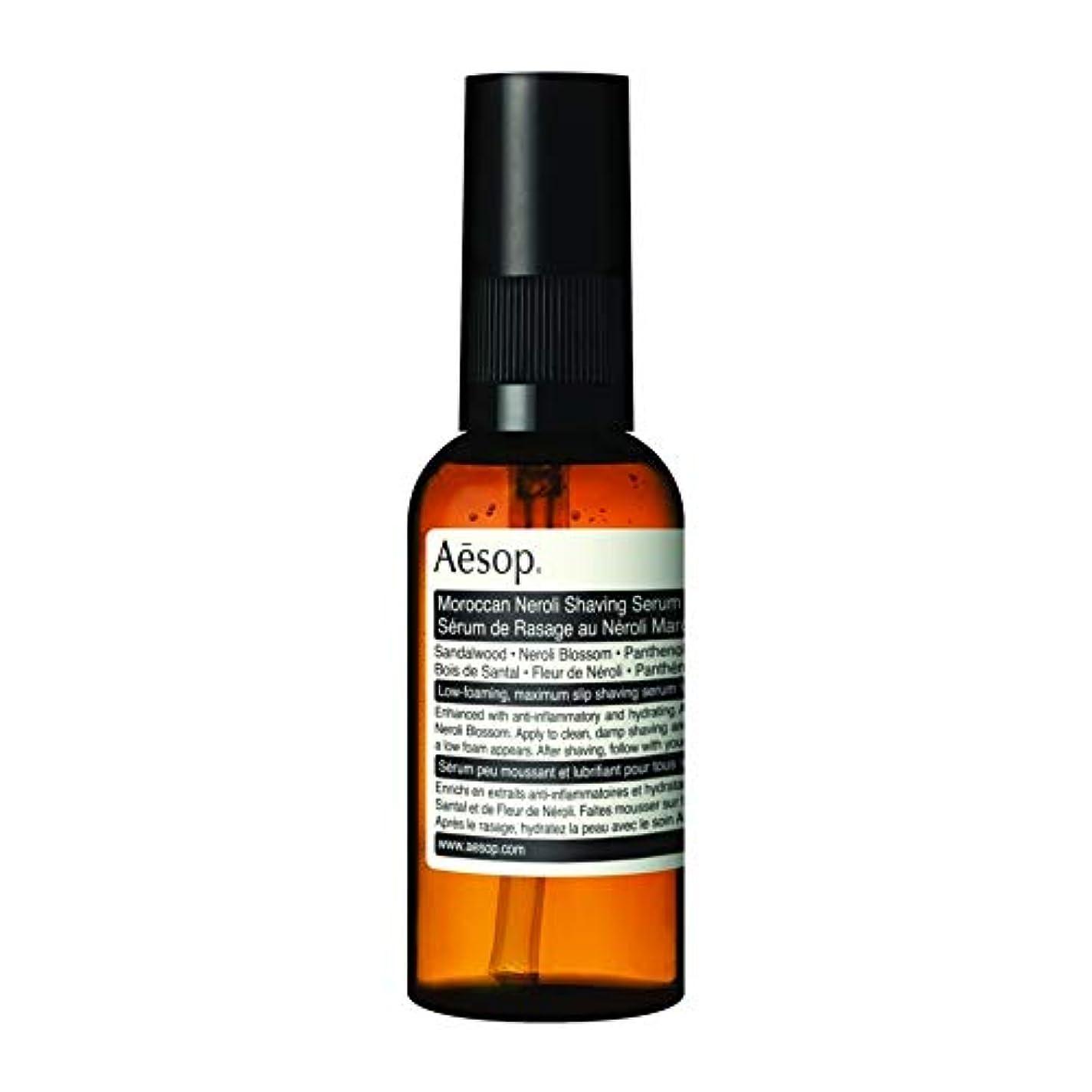 蒸発バンジョー議題[Aesop] イソップモロッコネロリシェービング血清60ミリリットル - Aesop Moroccan Neroli Shaving Serum 60ml [並行輸入品]