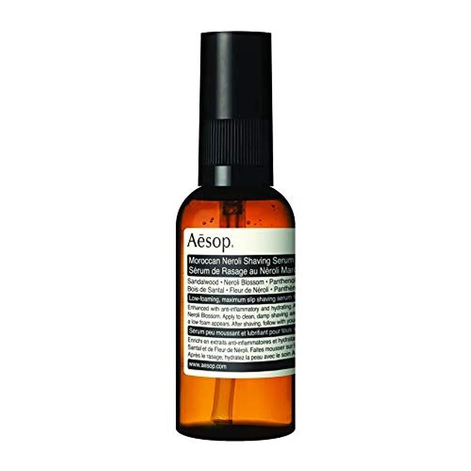敵意抗生物質不愉快に[Aesop] イソップモロッコネロリシェービング血清60ミリリットル - Aesop Moroccan Neroli Shaving Serum 60ml [並行輸入品]