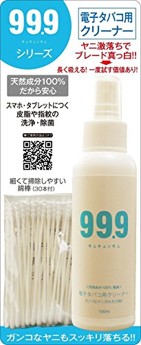 電子タバコクリーナー【安心の日本製】 お得な100ml 細綿...