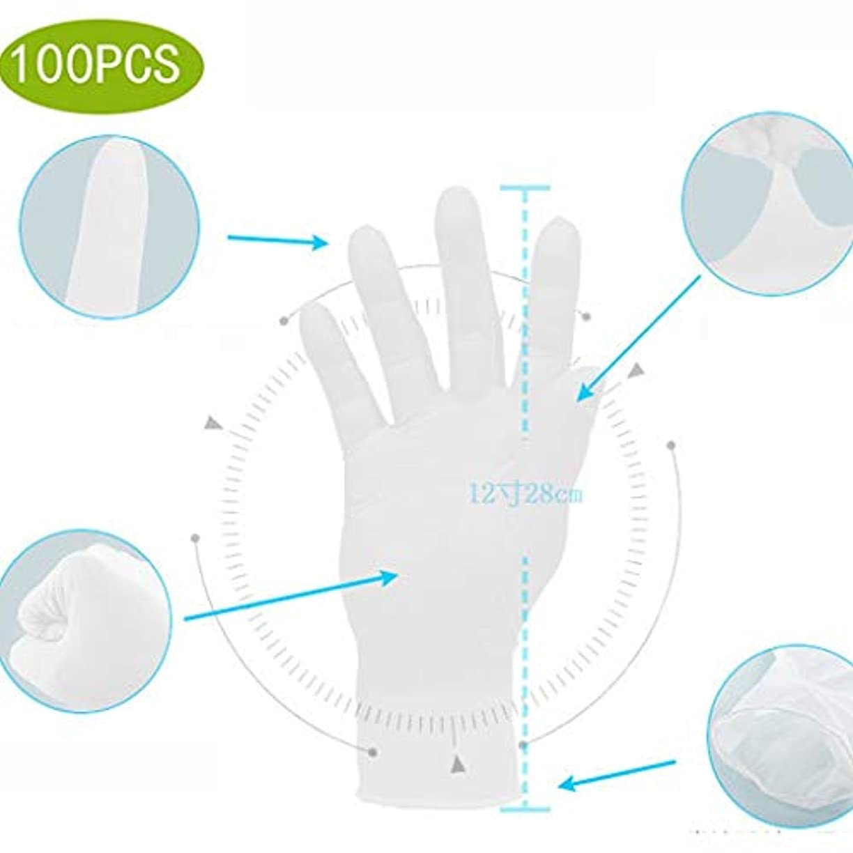 バスルーム構成員八百屋使い捨てニトリル手袋、100箱、白手袋、食品衛生処理、医療業界での検査、ニトリル手袋 (Color : White, Size : L)