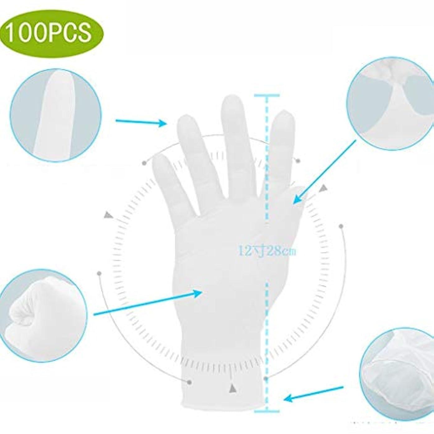 間欠めまい滅びる使い捨てニトリル手袋、100箱、白手袋、食品衛生処理、医療業界での検査、ニトリル手袋 (Color : White, Size : L)