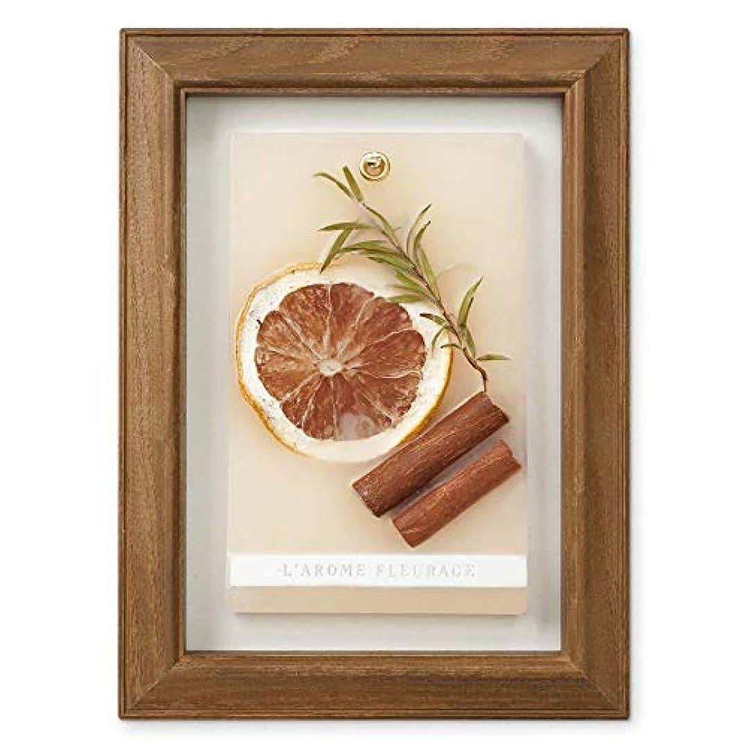 杭不変手入れFLEURAGE(フルラージュ) アロマワックスサシェ スイートオレンジの香り Orange×AntiqueBrown KH-61121