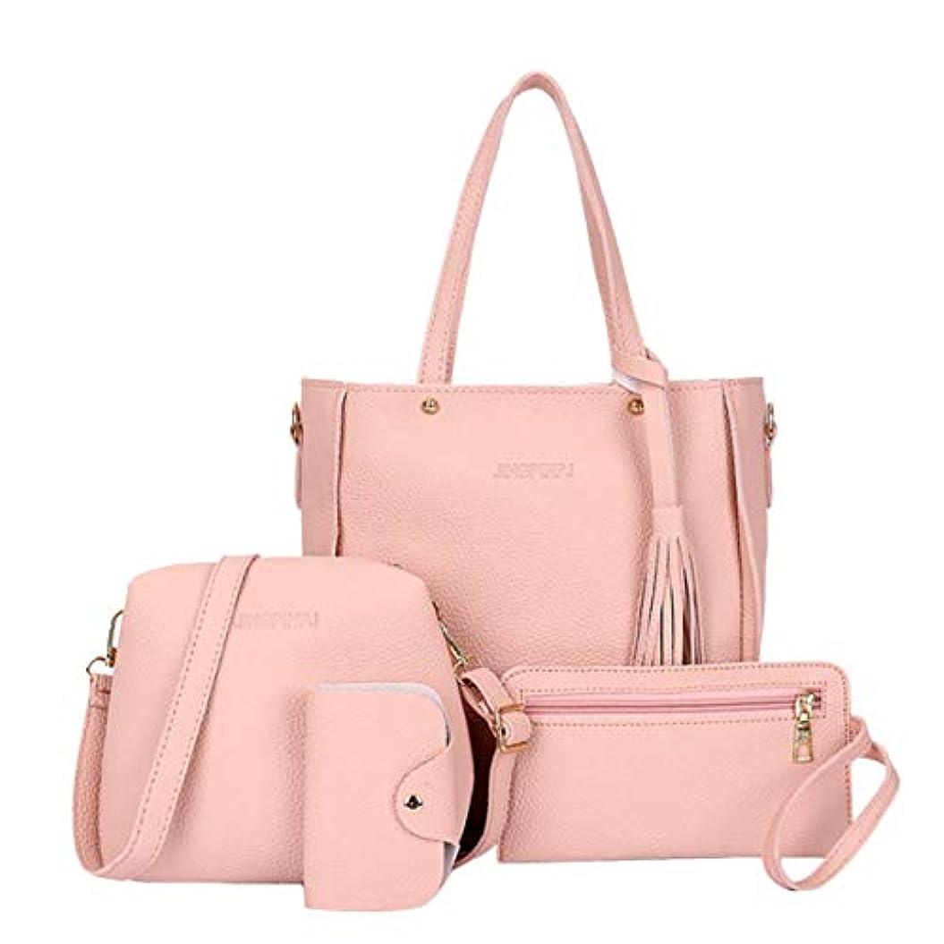 相反する待って草4個/セットファッションコンポジットバッグタッセル装飾大容量PUレザーハンドバッグショルダーバッグクロスボディバッグ財布財布
