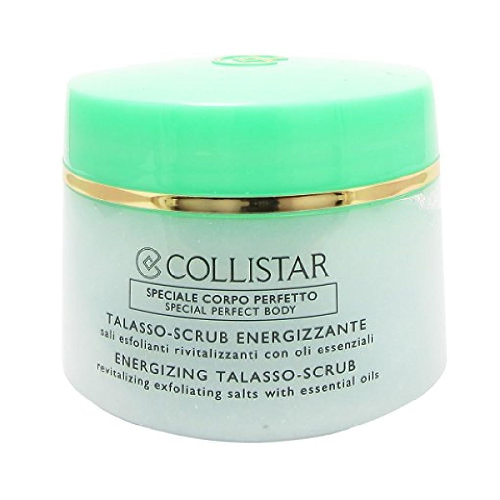 争い手書きフィットネスCollistar Special Perfect Body Energizing Talasso-scrub 700gr [並行輸入品]