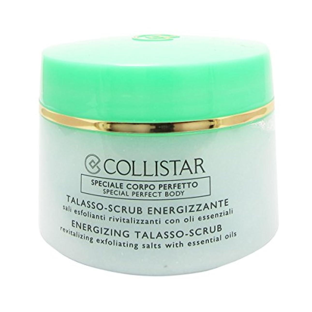 振動させるスリチンモイ租界Collistar Special Perfect Body Energizing Talasso-scrub 700gr [並行輸入品]