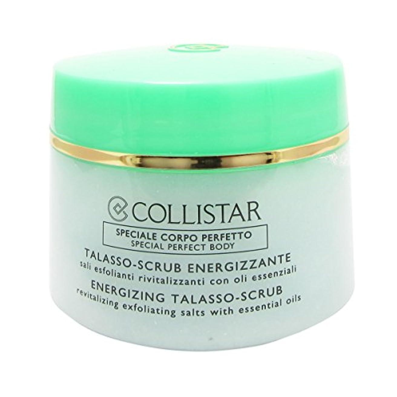 無条件死の顎借りるCollistar Special Perfect Body Energizing Talasso-scrub 700gr [並行輸入品]