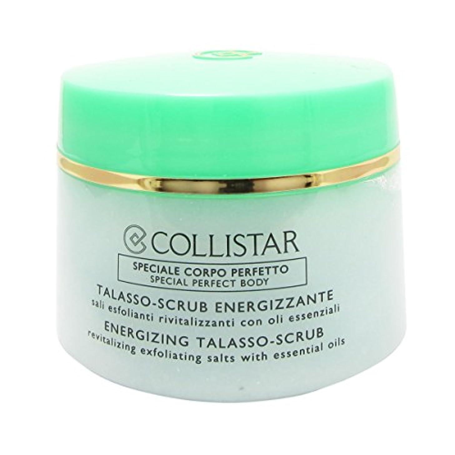 人類伝染性クラッシュCollistar Special Perfect Body Energizing Talasso-scrub 700gr [並行輸入品]