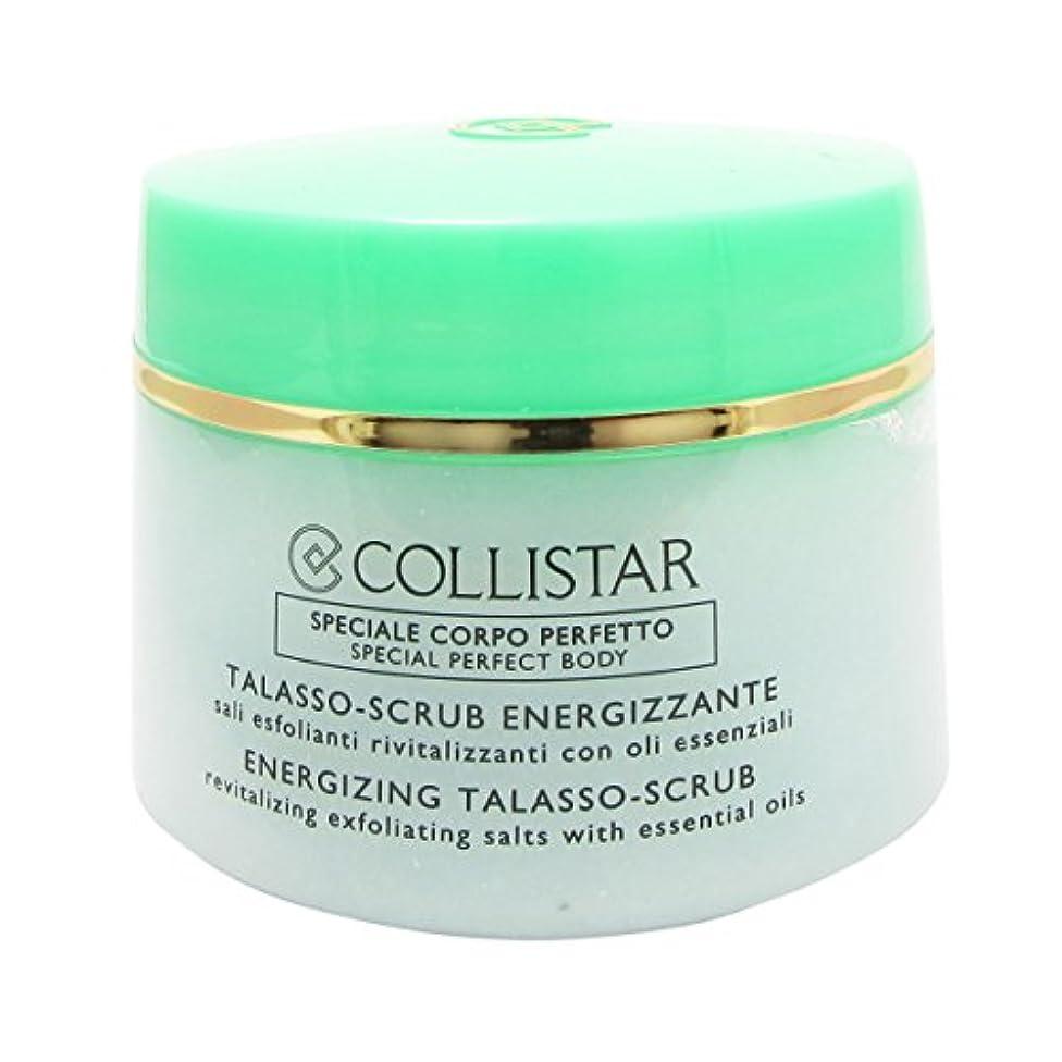 オーナー担保頂点Collistar Special Perfect Body Energizing Talasso-scrub 700gr [並行輸入品]