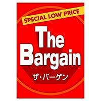 パラポスター「ザ・バーゲン」 販促の小槌 V4-007-5-A