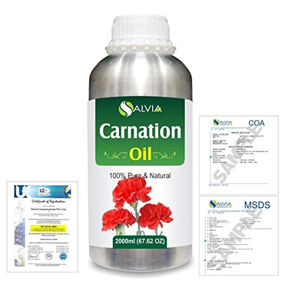 足音派手無声でCarnation (Dianthus caryophyllus) 100% Natural Pure Essential Oil 2000ml/67 fl.oz.