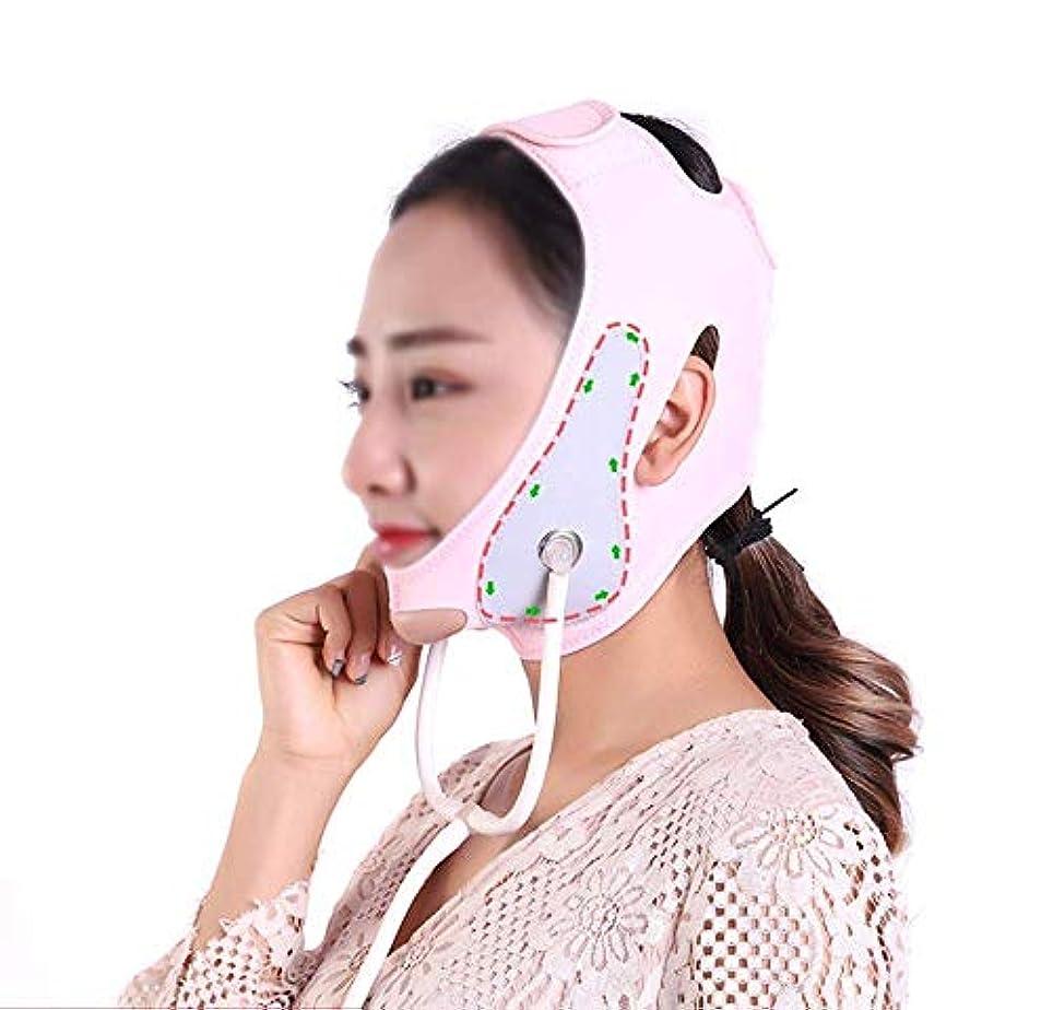 眠いですうまくいけばコンテストフェイスアンドネックリフトポストエラスティックスリーブ薄いフェイスマスク引き締め肌の改善咬筋リフティング収縮薄いフェイス弾性包帯Vフェイスアーティファクト