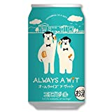 エチゴビール ALWAYS A WIT 350ml ×24缶