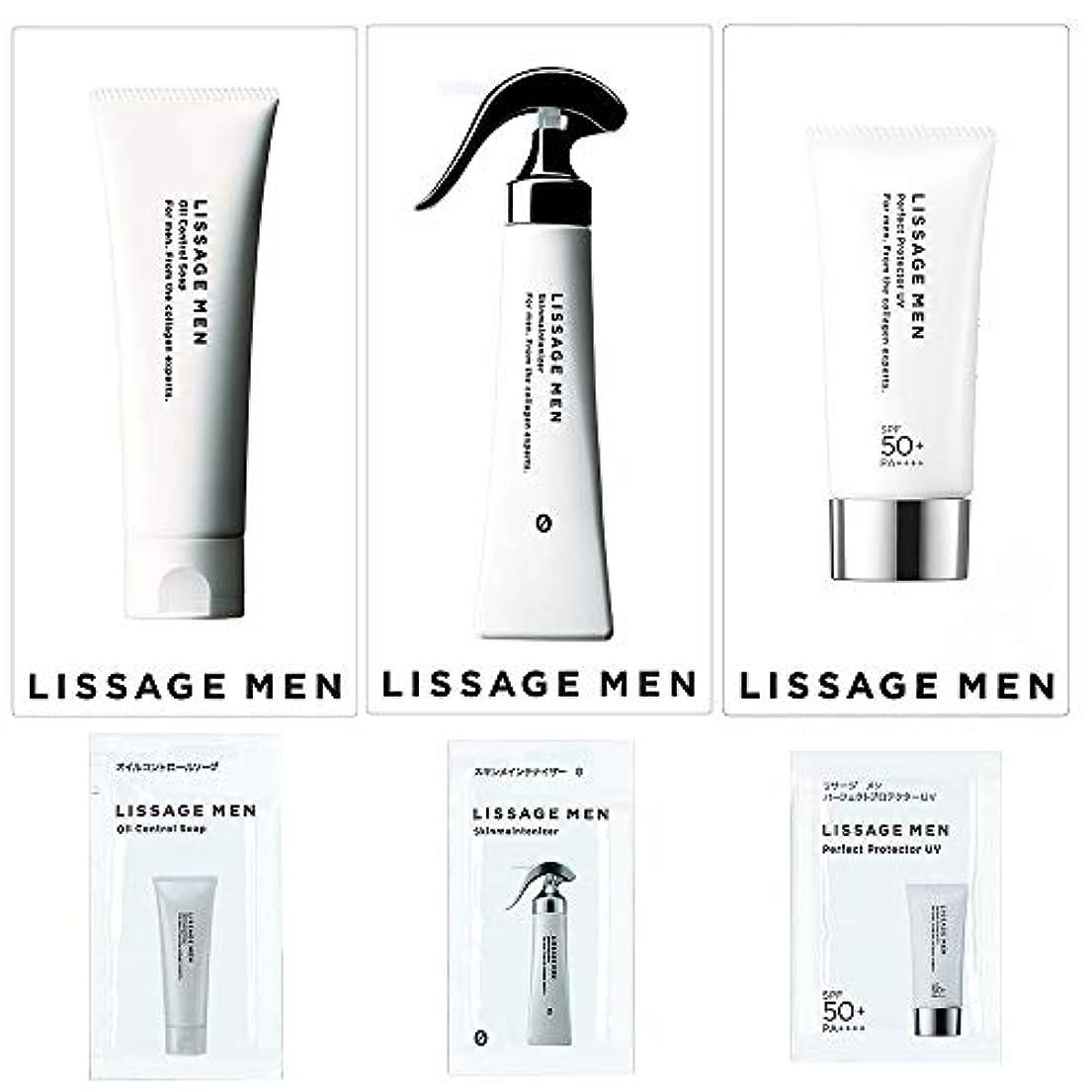 の間に許容できる毎年リサージメン メンズ フェイスケア 3点セット 洗顔&化粧水&UV(サンプルセット) 【実質無料サンプルストア対象】
