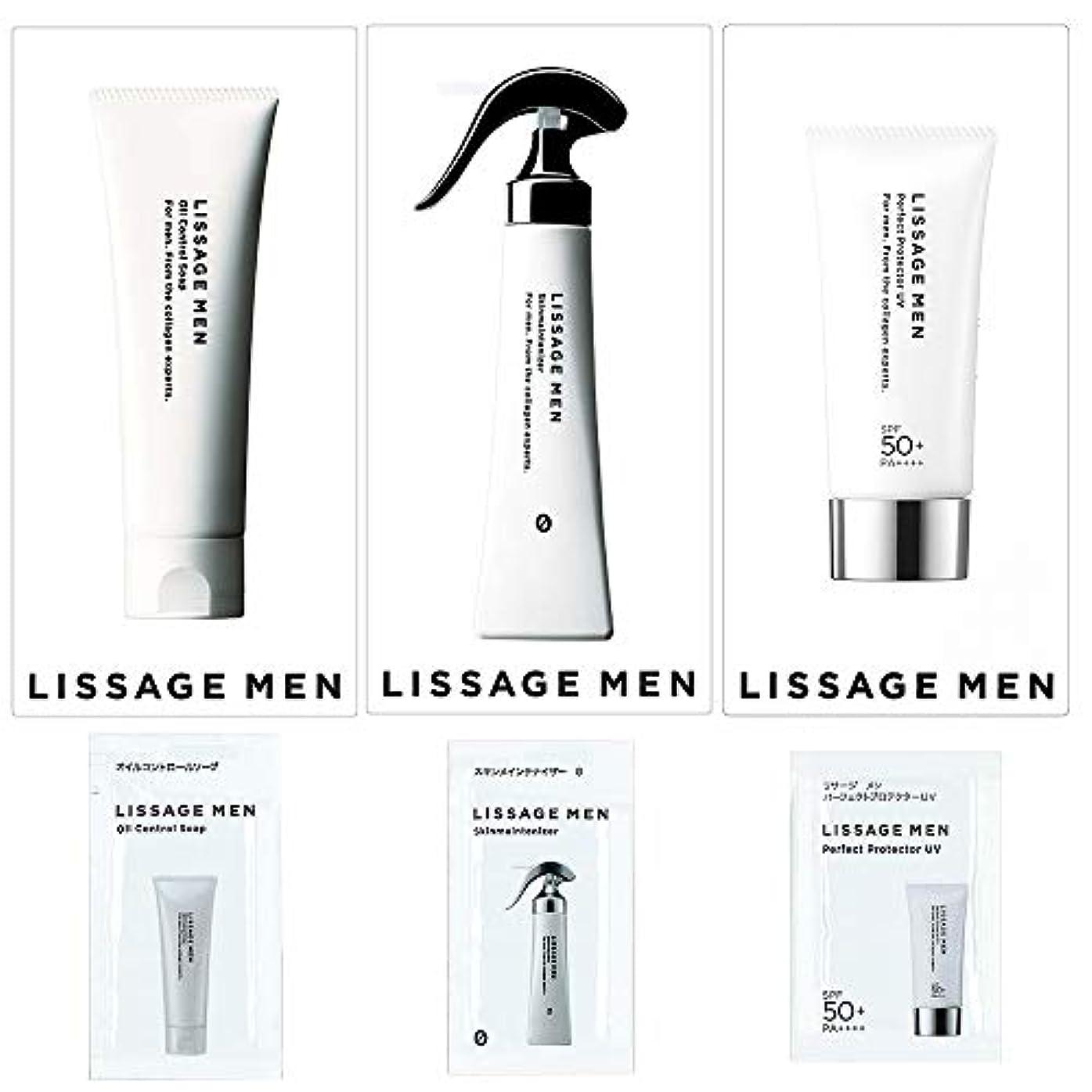 分泌する機械名誉あるリサージメン メンズ フェイスケア 3点セット 洗顔&化粧水&UV(サンプルセット) 【実質無料サンプルストア対象】