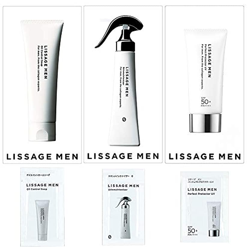 パイ複雑でない前投薬リサージメン メンズ フェイスケア 3点セット 洗顔&化粧水&UV(サンプルセット) 【実質無料サンプルストア対象】