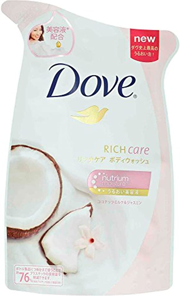 干渉する欠如お祝いダヴ ボディウォッシュ リッチケア ココナッツミルク&ジャスミン つめかえ用 360g