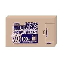 業務用MAXポリ袋(100枚箱入) 70L SB73(半透明)800×900mm