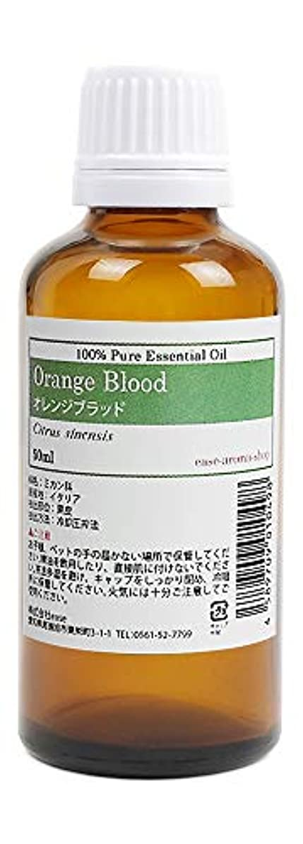 ストライプ頬骨推測するease アロマオイル エッセンシャルオイル オレンジブラッド 50ml AEAJ認定精油