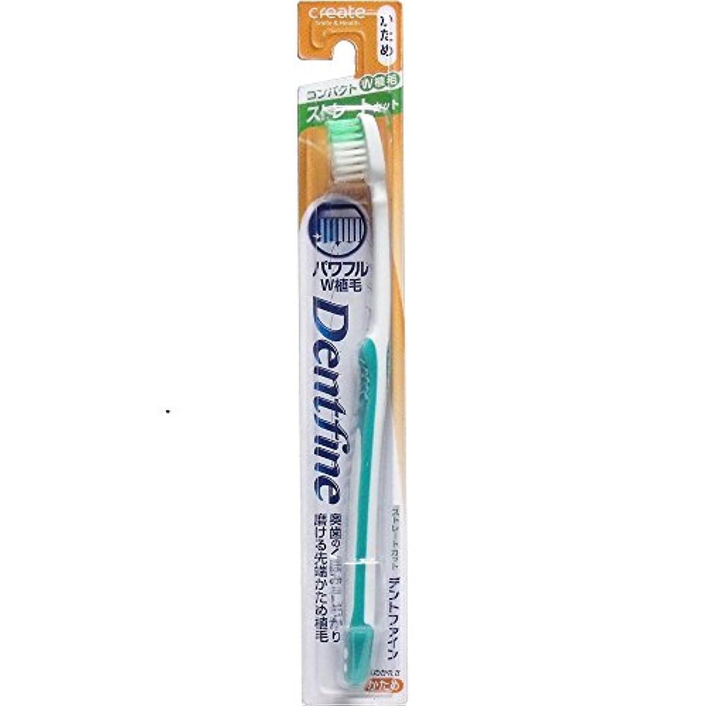 ズボン有能なパーツデントファイン ラバーグリップ ストレートカット 歯ブラシ かため 1本:グリーン