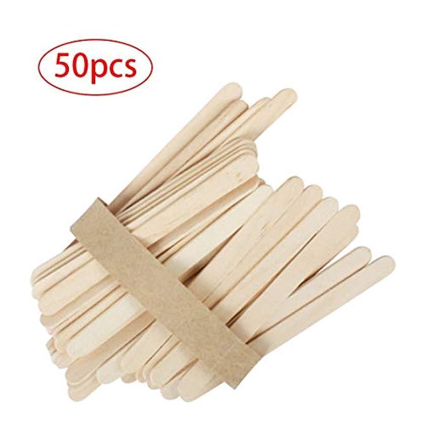 50PCS / SET自然で使い捨て可能な舌の木の毛の取り外しの入れ墨のワックスが付く棒-FanciesW