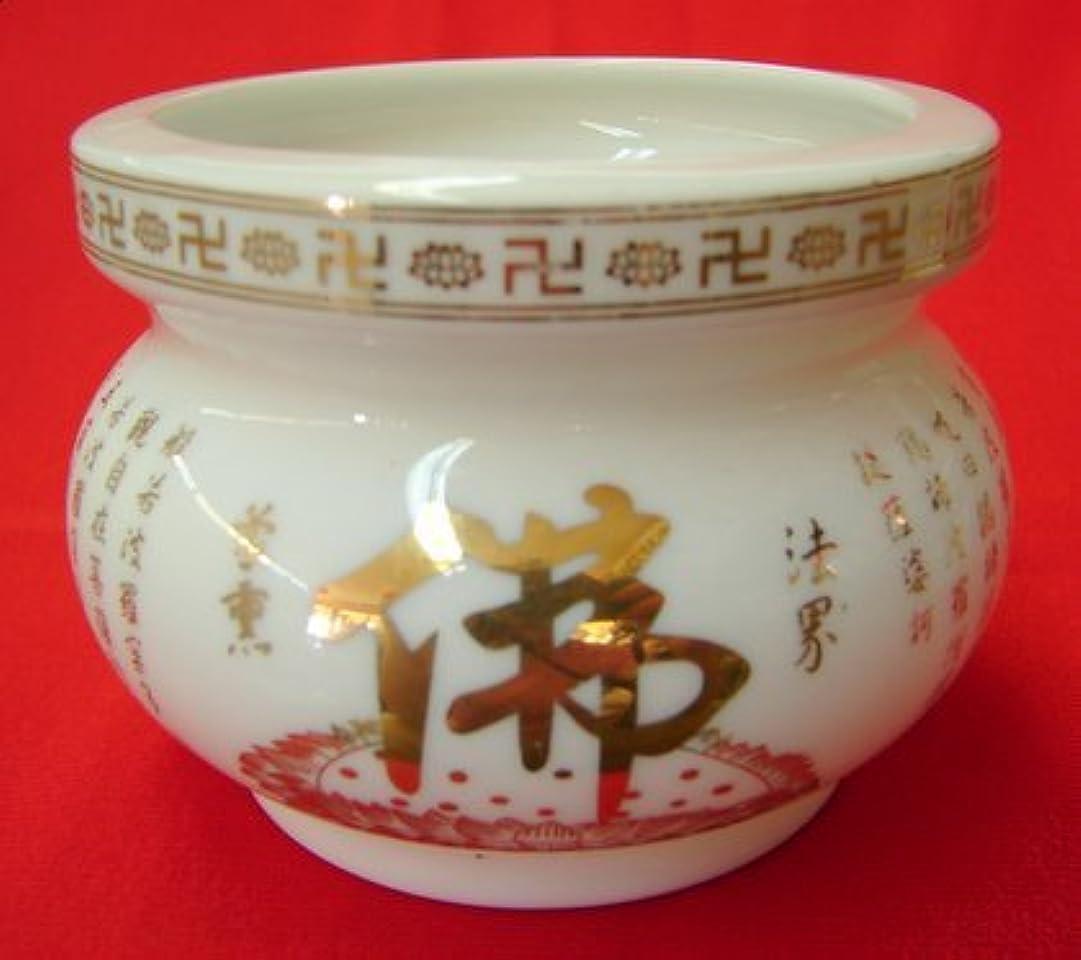 シネウィ十分天皇Earth Fo Incense Burner-White and Small