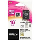 SONY microSDHCメモリーカード 16GB Class4 SR-16A4