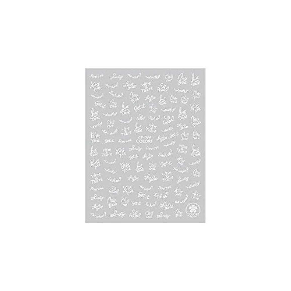 引き渡すうぬぼれた効率的にirogel イロジェル 手書き風メッセージネイルシール ホワイト 【CB-004】
