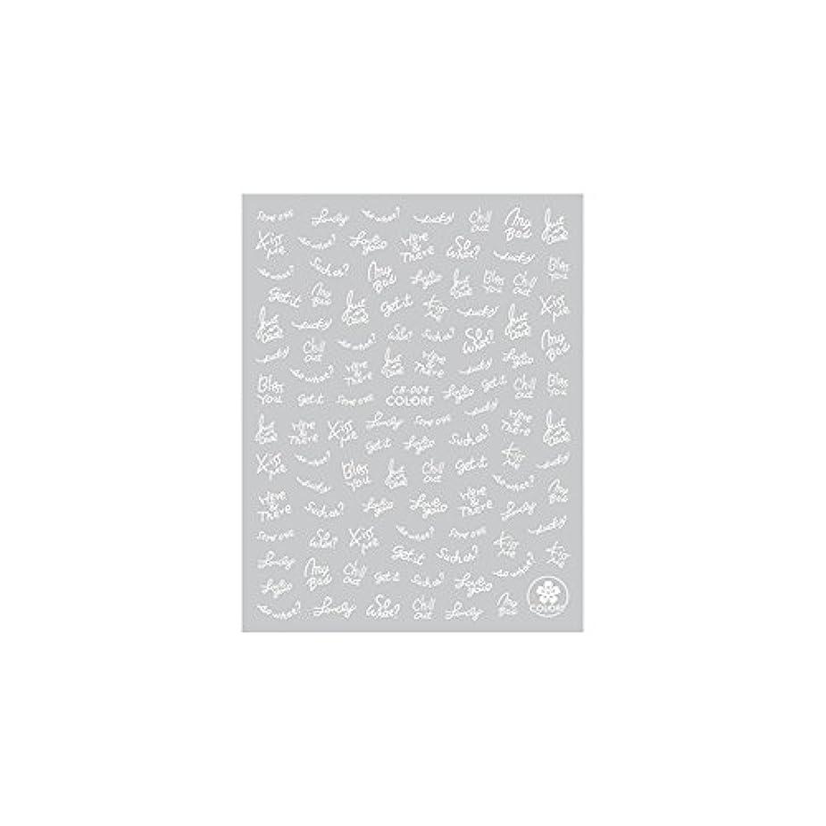 アノイセットする窒素irogel イロジェル 手書き風メッセージネイルシール ホワイト 【CB-004】