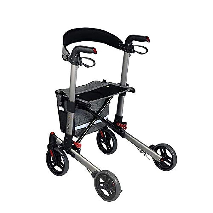 照らす恋人自動軽量折りたたみ式4輪歩行歩行器、老人歩行カートショッピングカート多機能レジャー折りたたみショッピングカート