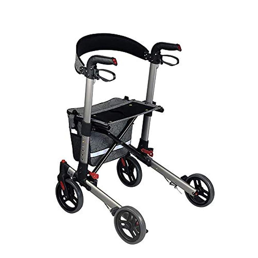 社交的顕微鏡強制軽量折りたたみ式4輪歩行歩行器、老人歩行カートショッピングカート多機能レジャー折りたたみショッピングカート