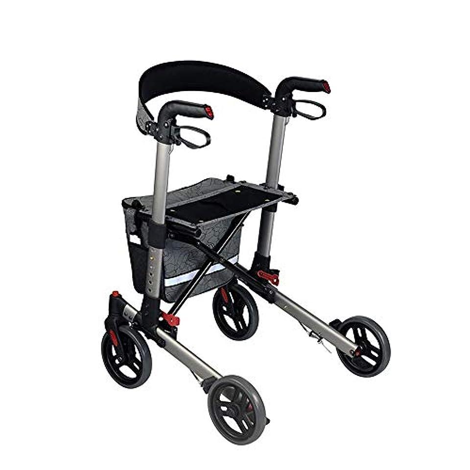 どんなときも硬さ椅子軽量折りたたみ式4輪歩行歩行器、老人歩行カートショッピングカート多機能レジャー折りたたみショッピングカート