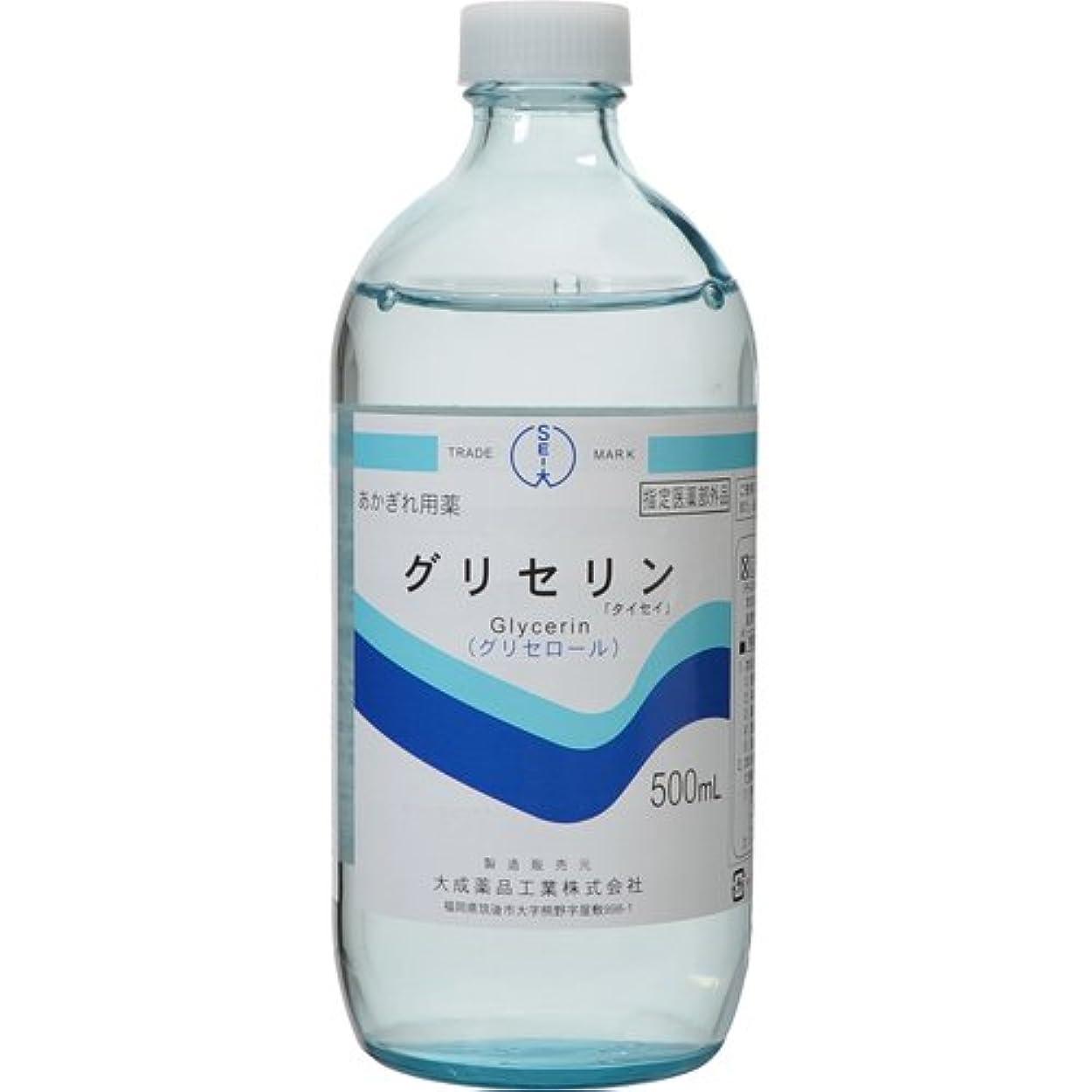 表面的な湿度壊す大成 グリセリン  500ml [指定医薬部外品]