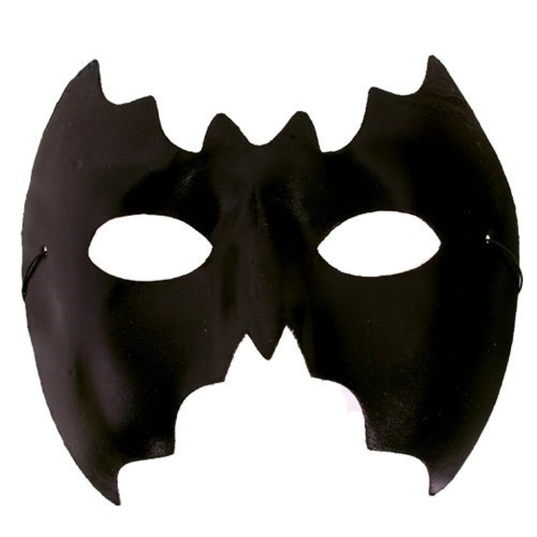 Fun Party Toy - Phantom bat hero eye mask