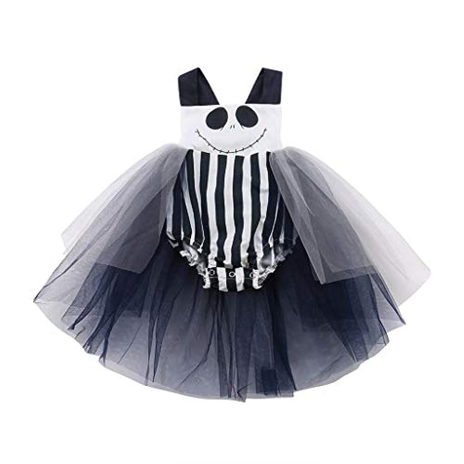 決定一族聖人MISFIY ベビー服 子供 ガールズ 女の子 ロンパース tutuスカート 綿 肌着 ハロウィン Halloween かぼちゃ柄 かわいい 柔らかい (90)