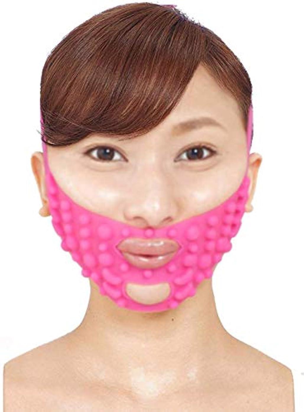 歌スプーン実行美容と実用的なフェイシャルマスク、リフティングアーティファクトフェイスマスク小さなV顔包帯でたるみ顔通気性睡眠顔ダブルあごセット睡眠弾性Slim身ベルト