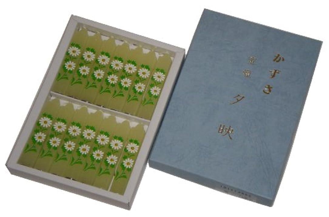 明らかに大人故国鳥居のローソク 蜜蝋小夕映 菊 14本入 金具付 #100965