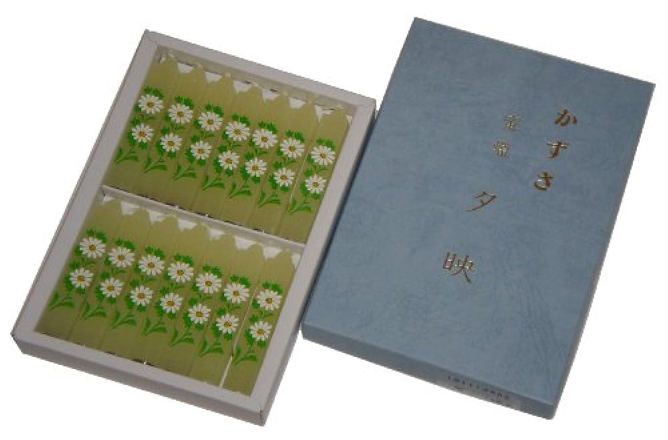 到着運ぶ鳥居のローソク 蜜蝋小夕映 菊 14本入 金具付 #100965