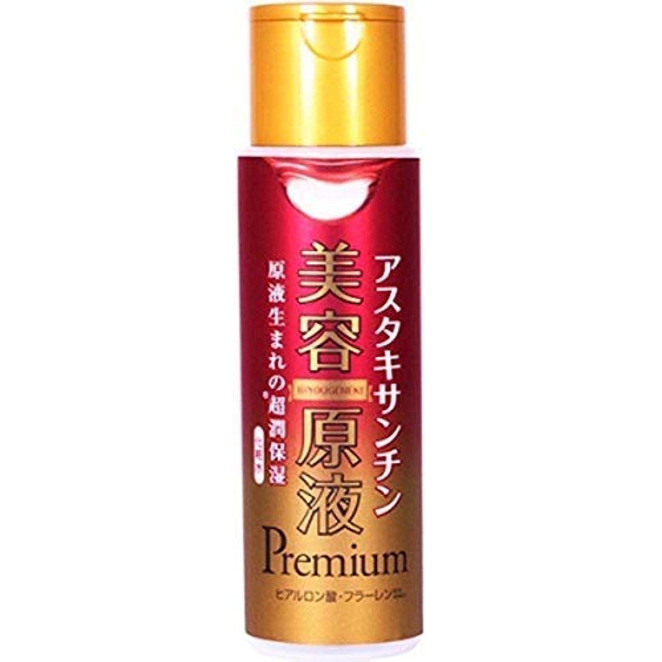 美容原液 超潤化粧水 ヒアルロン酸&アスタキサンチン 185mL (化粧水 エイジングケア 高保湿)