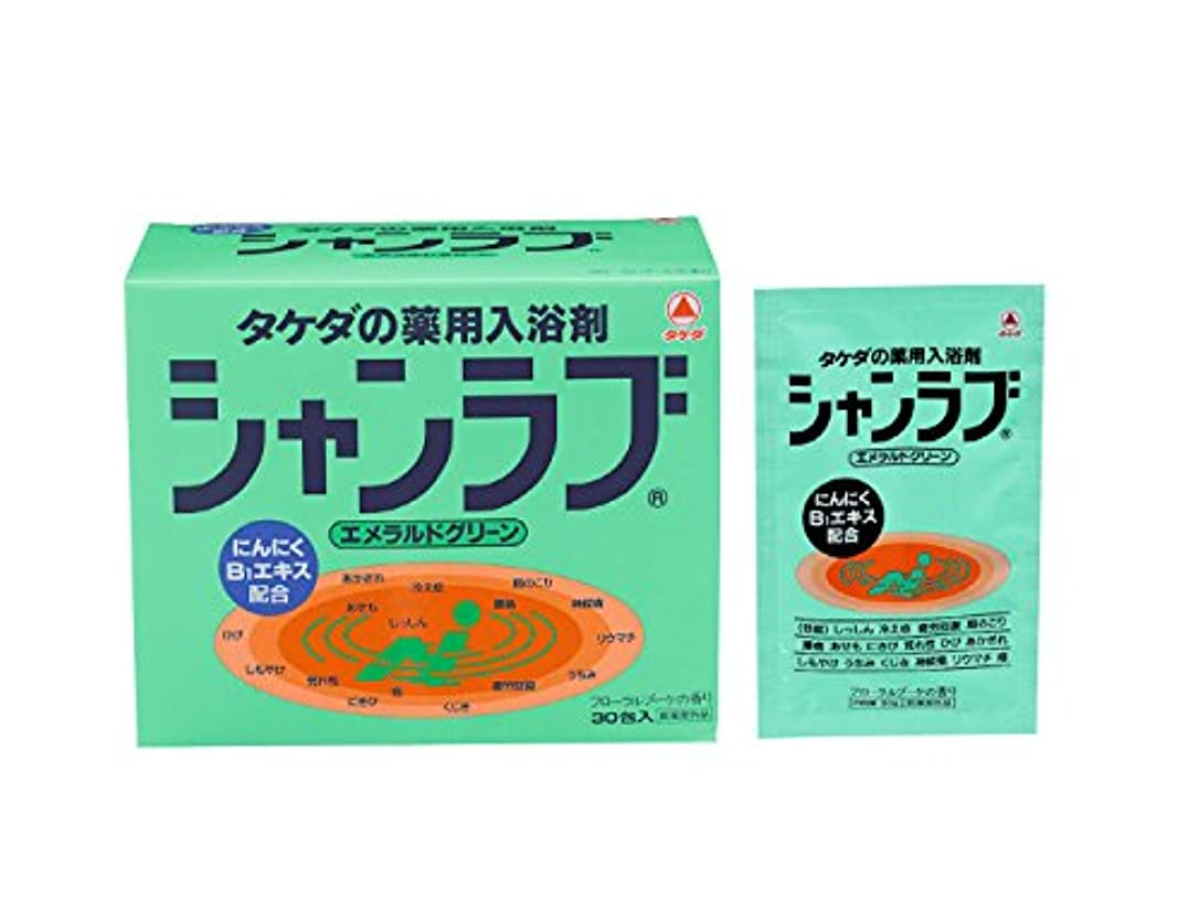 人事切り下げ灰武田コンシューマーヘルスケア シャンラブ エメラルドグリーン 30包